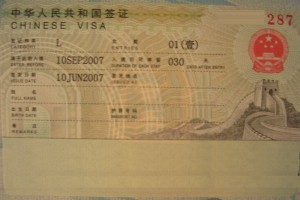 Tourist_visa_of_the_People's_Republic_of_China