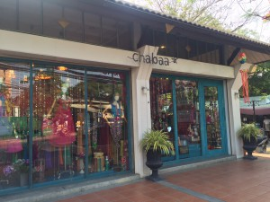 Another independent boutique